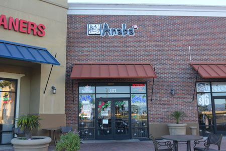 Anaba Inc. Restaurant serving Sushi, and Japanese dining in Channel Islands Harbor.